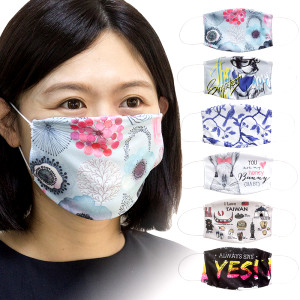 Custom Masks Moisture Wicking Fabric by Sublimation