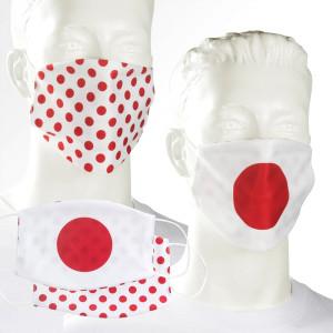 Japan Fabric Masks Moisture Wicking Fabric